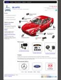Сайт - установка сигнализаций и парктроников